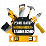 """Цены и расценки у строительной компании """"Ремонт квартир Владивосток"""""""