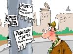 Доски Объявлений Владивостока