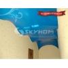 Классные натяжные потолки Скайхом с бесплатной установкой